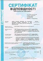 Шлак отвальный, фото 3