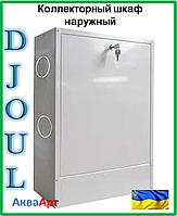 Шкаф коллекторный наружный 360х580х120 2 выхода