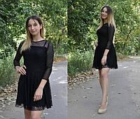 Расклешенное гипюровое платье