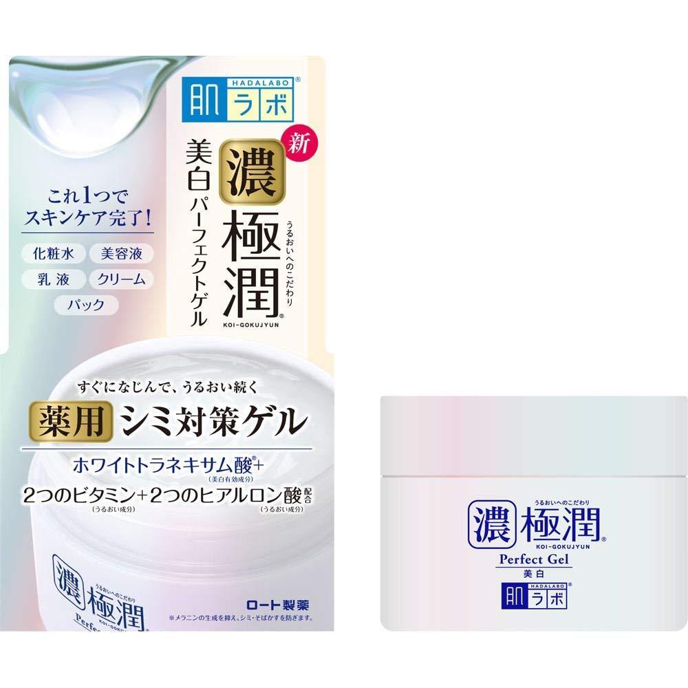Отбеливающий гиалуроновый гель с арбутином HADA LABO Koi-Gokujyun Whitening Perfect Gel (до 31.05.2021)