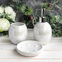 Набір аксесуарів у ванну кераміка 3 предмета