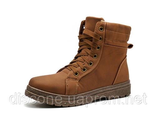 """Ботинки зимние унисекс """"DUAL"""", рыжие"""