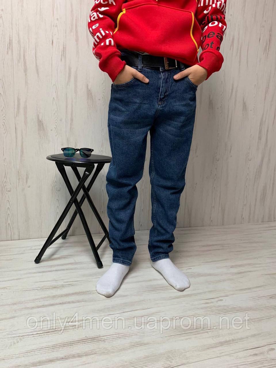 Джинсы стильные для мальчика 146-170см