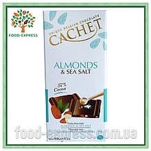 Шоколад Cachet черный 57% какао с миндалем и солью 100г