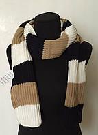 Мужской шарф. Супер цена!