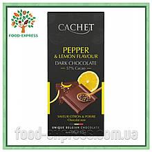 Шоколад черный Cachet  57% какао с лимоном и перцем 100г