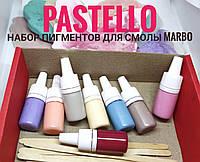 """Набор пробников пигментов """"Пастельные цвета"""" для смол Марбо Marbo (Италия), 8 шт х 5 мл  Pastello"""