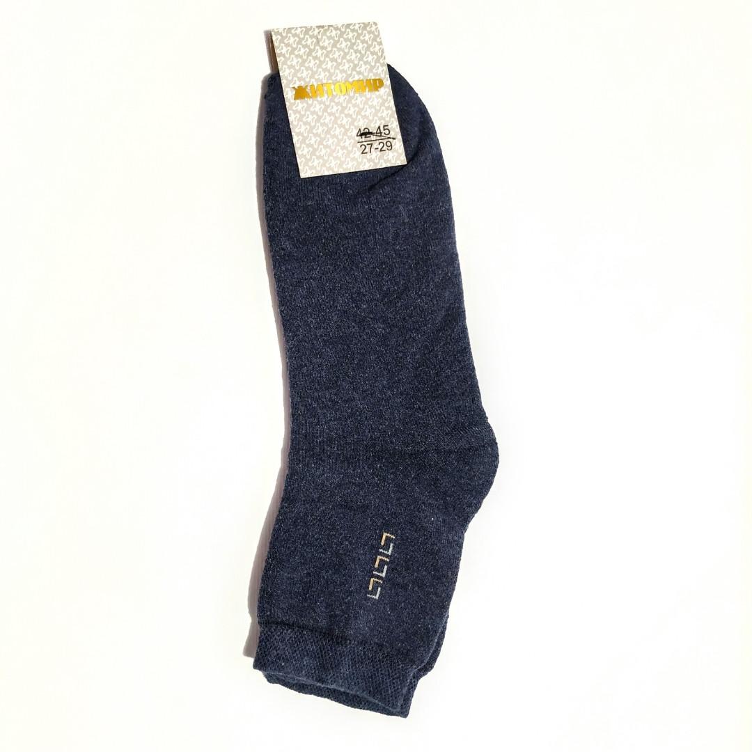 Носки мужские зимние теплые Житомир джинс размер 42-45