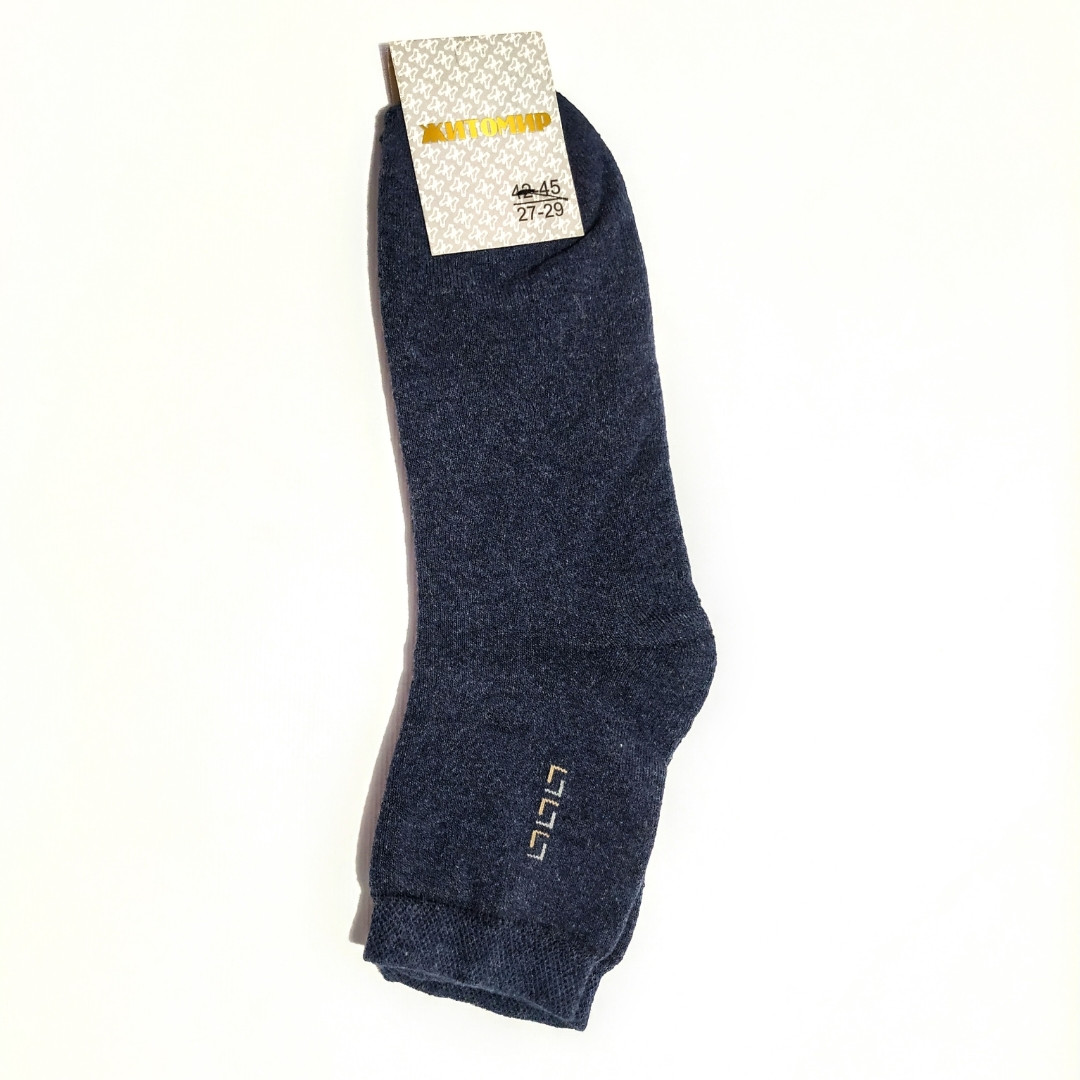 Шкарпетки чоловічі зимові теплі Житомир джинс розмір 42-45