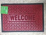 Коврик под двери Dariana Grass 40*60см красный, фото 3
