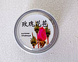 Бутоны розы Мей Гуй Хуа Бао (Премиум) 25 г., фото 2