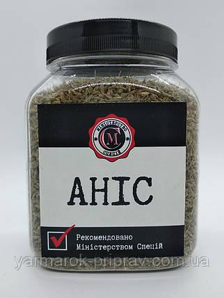Анис семена, 170г, фото 2