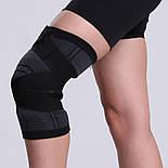 Трикотажный бандаж коленного сустава с дополнительной фиксацией, фото 8
