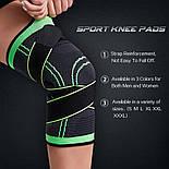 Трикотажный бандаж коленного сустава с дополнительной фиксацией, фото 3