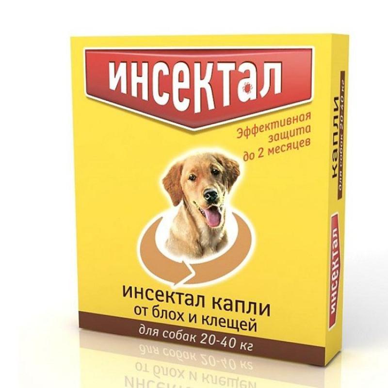 ИНСЕКТАЛ капли от блох и клещей для собак 20 - 40 кг
