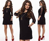 Платье красивое нарядное Супер Больших Размеров
