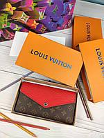 Женский кошелек Louis Vuitton (Луи Витон) ЛВ