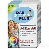 DAS gesunde PLUS - Вітамінний комплекс A-Z Komplett , 100 шт