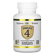 California Gold Nutrition Immune 4, засіб для зміцнення імунітету, 60 рослинних капсул