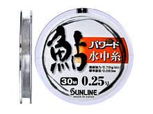 Леска Sunline Powerd Ayu 30m #0.125/0.058mm 0.36kg