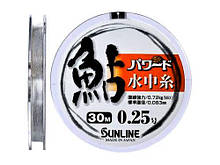 Леска Sunline Powerd Ayu 30m #0.175/0.069mm 0.51kg