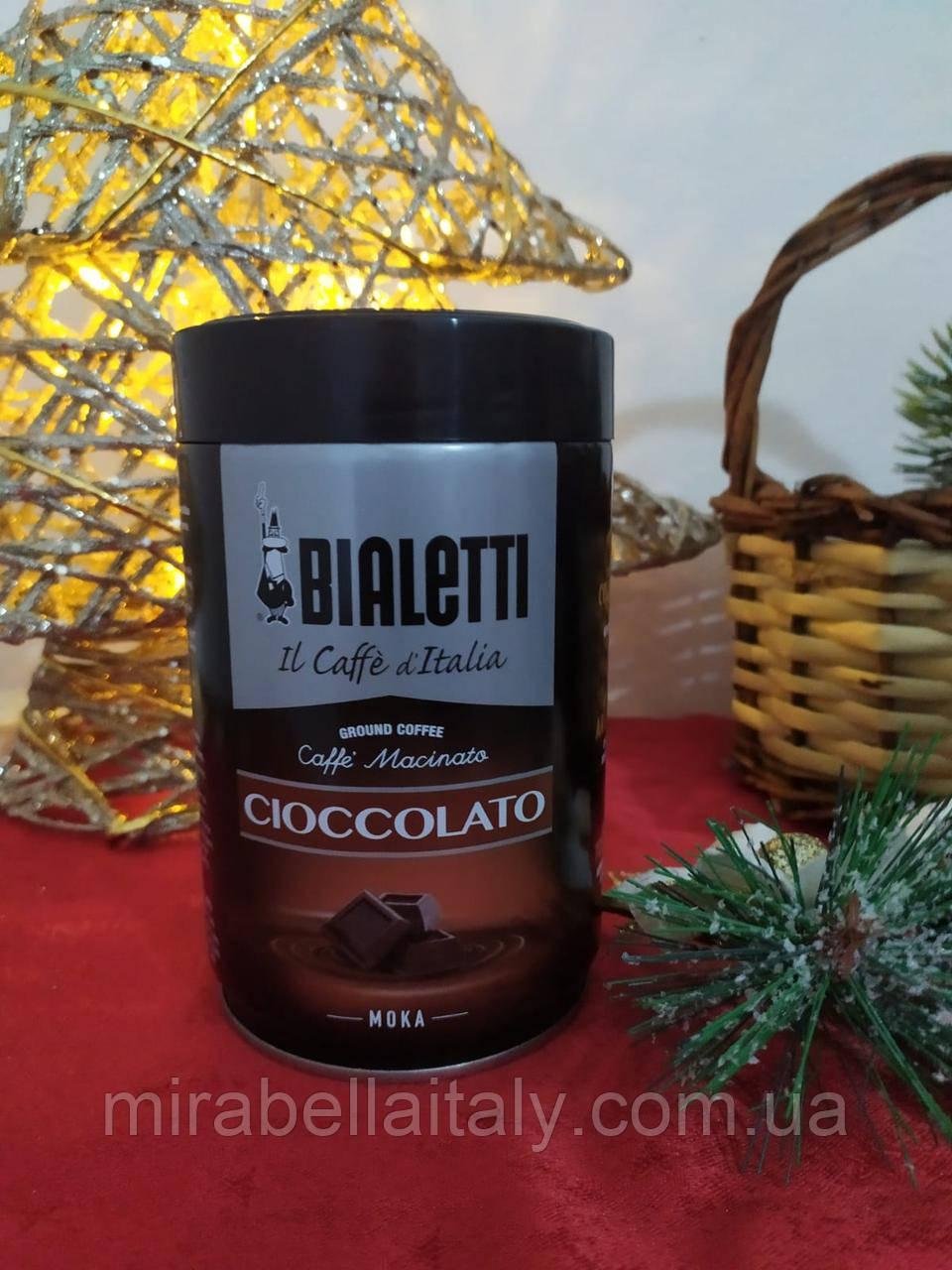 Кофе Bialetti