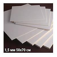 Пивной картон толщ.1,5 мм, 50*70 см, 6 шт.