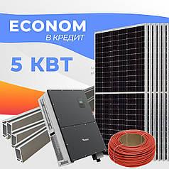 """Солнечная электростанция 5 кВт в кредит под Зеленый тариф """"ЭКОНОМ"""""""
