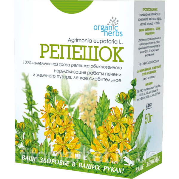 Фиточай Organic Herbs Репешок 50г