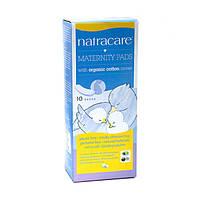 Прокладки для рожениц из органического хлопка Maternity Pads Natracare 10 шт
