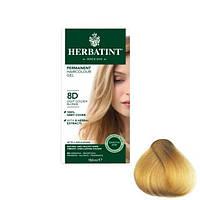 Фарба для волосся 8D Світлий золотий блонд 150 мл HERBATINT