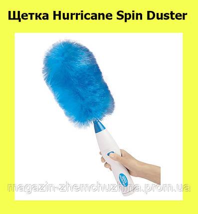 Sale! Щетка Hurricane Spin Duster, фото 2