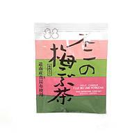 Напиток бульон Умэ Кобутя Fuji Shokuhin 2 г