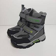 Термо ботинки для мальчика на овчине Tom.m р. 29 (19 см), 30 (19,5 см)