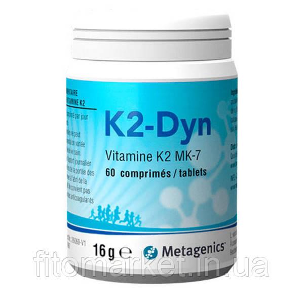 K2-Dyn (К2-Дін) 60 таблеток