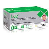 LD2® (ЛД2) 10 флаконов