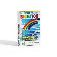 Биовитон вітаміни таблетки № 30
