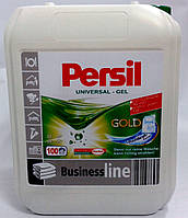 Гель Persil  Business Line  Power Gel 5 L