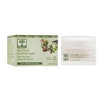 Органічний скраб для обличчя для всіх типів шкіри Bioselect 50 мл