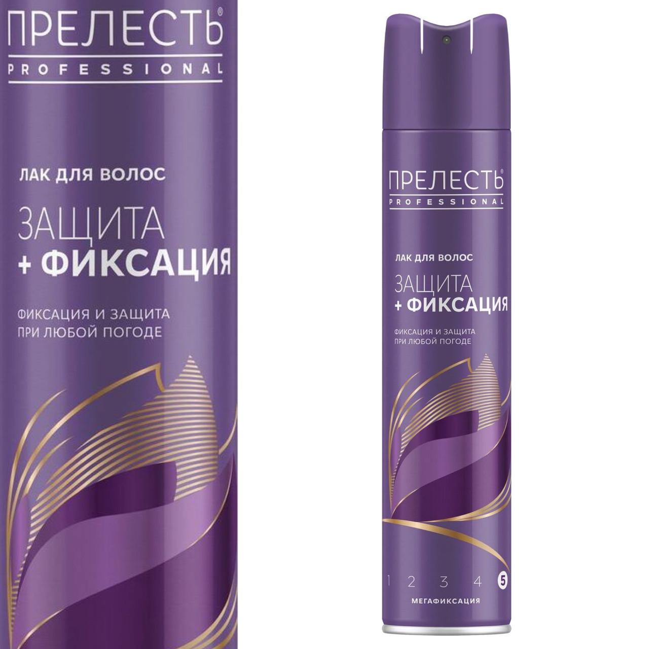 Лак для волос ПРЕЛЕСТЬ Professional 300ml ЗАЩИТА