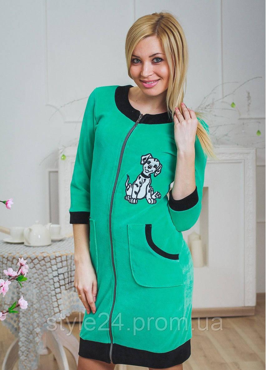 Велюровий жіночий халат з песиком  продажа fab6d8bc05eca
