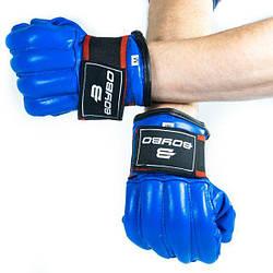 Шингарты перчатки без пальцев BoyBo (кожа) р.M, син. SF14-34-3