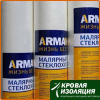 Стеклохолст 50 плотность ARMAWALL (рул. 20 м.кв.)