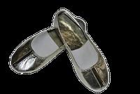 Чешки ТМ МATITA р.26-30 золото, серебро