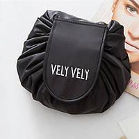 Косметичка-органайзер ЧЕРНЫЙ Vely Vely