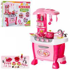 Кухня детская Limo Toy 008-801