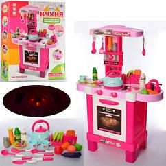 Кухня детская Limo Toy 008-939