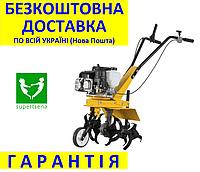 Мотокультиватор МК30-1/6Т (4,5 л.с.; 450/670 мм) +БЕСПЛАТНАЯ ДОСТАВКА! КЕНТАВР, бензиновый, арт. 120585