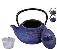 Заварочный чайник чугунный с фильтром Peterhof PH-15623 (1л)