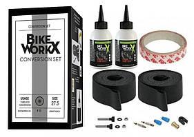 "Набір для бескамеркі BikeWorkX Conversion SET 27.5"""